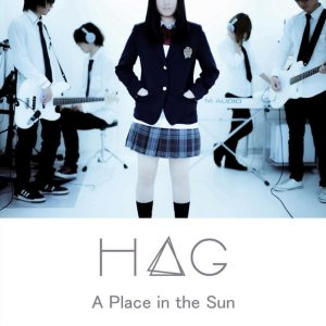 A Place in the Sun / H△G Album Cover