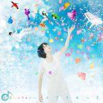 Nanairo Symphony / Coalamode.