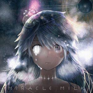 Vulnerability / Mili Album Cover