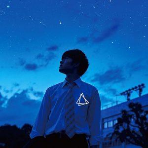 Natsu no Arika / H△G Album Cover