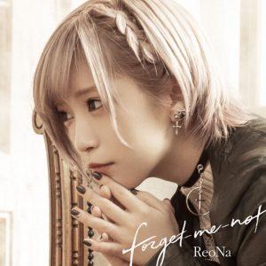 Niji no Kanatani / ReoNa Album Cover