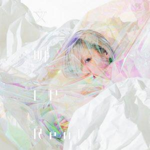 Utena / Reol Album Cover