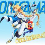 OPEN THE WORLDS / ORESAMA