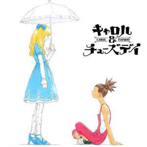 The Loneliest Girl / CAROLE & TUESDAY (Nai Br.XX & Celeina Ann)