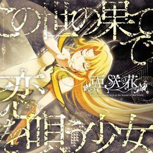 Konoyo no Hate de Koi wo Utau Shoujo / Asaka Album Cover
