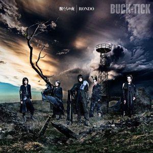 Kemonotachi no Yoru / BUCK-TICK Album Cover