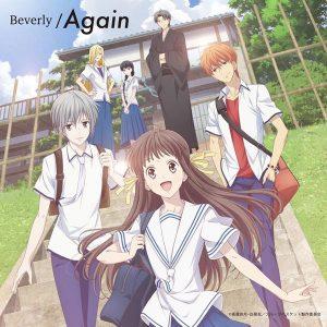 Again / Beverly Album Cover