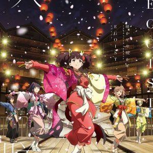 Sakase ya Sakase / EGOIST Album Cover