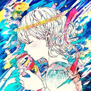 Urara/Sayonara ga Ienakute / Hello Montesquieu Album Cover
