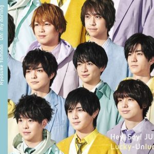 Bambino / Hey! Say! JUMP Album Cover