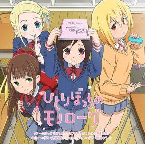 Hitoribocchi no Monologue / Bocchi Hitori (CV: Chisaki Morishita), Nako Sunao (CV: Minami Tanaka), Aru Honsho (CV: Akari Kito), Sotca Luckythar (CV: Yuko Kurose)