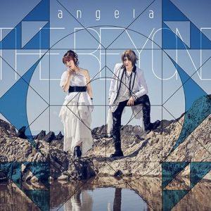 Watashi wa Soko ni Imasu ka / angela Album Cover