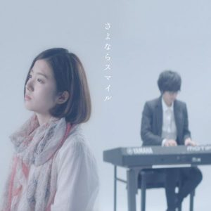 Good Bye With a Smile / kobasolo feat. Asako Album Cover