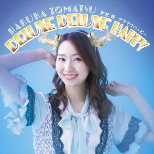 DELUXE DELUXE HAPPY / Haruka Tomatsu