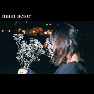main actor / Minami
