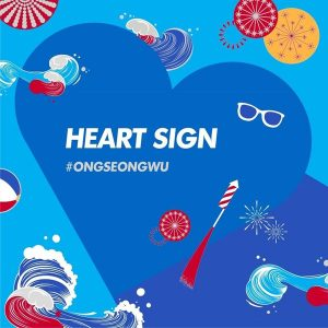 Heart Sign / Ong Seong Wu Album Cover