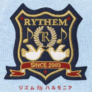 Harmonia / RYTHEM Album Cover