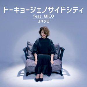 Tokyo Genocide City / kobasolo feat. MICO Album Cover
