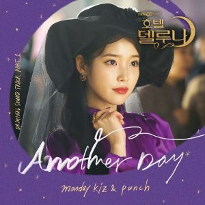 Another Day / Monday Kiz & Punch