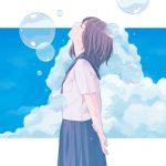 Ao / kobasolo feat. Harutya