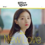 New Love (Sung by Doyoung, Jaehyun) / NCT U
