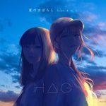 Natsu no Maboroshi feat. Manico / H△G