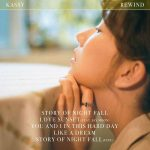 Love Sunset (feat. Jay Moon) / Kassy
