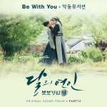 Be With You / AKMU