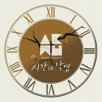 Time and Fallen Leaves / AKMU