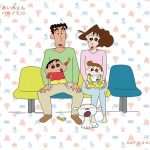 Harunohi / Aimyon