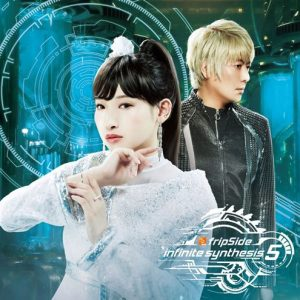 brand new world / fripSide Album Cover