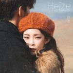 Late Autumn / Heize
