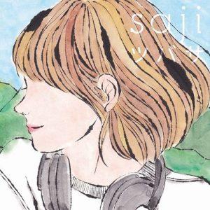 Tsubasa / saji Album Cover