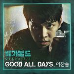 Good All Days / Lee Chan Sol