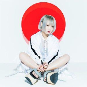 Phanto(me) / Reol Album Cover