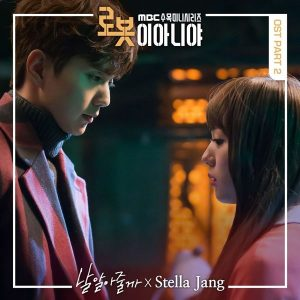 Would You Love Me? / Stella Jang Album Cover