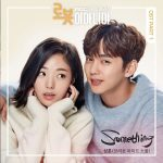 Something / Sung Hoon