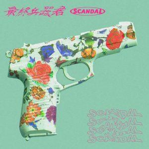 Saishuheiki, Kimi / SCANDAL Album Cover