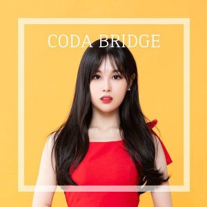 Ugly / Coda Bridge Album Cover