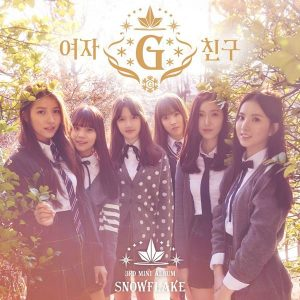 Say my name / GFRIEND Album Cover