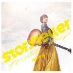 Storyteller / miwa
