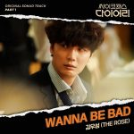Wanna Be Bad / The Rose