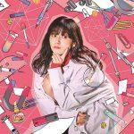 Turing Love feat. Sou/Piyo / Akari Nanawo