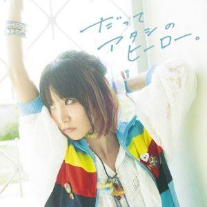 Datte Atashi no Hero. / LiSA