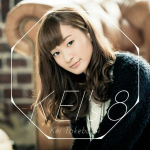 Maika ~my flower~ / Kei Takebuchi Album Cover