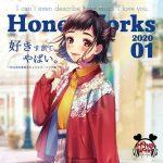Heroine Ikusei Keikaku feat. Hiyori Suzumi (CV: Inori Minase) / HoneyWorks