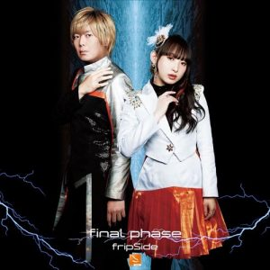 final phase / fripSide Album Cover