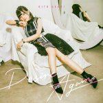 Closer / Akari Kito