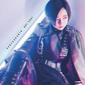 Unbreakable / Aoi Yuki Album Cover