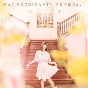 Image of Fuchigami Mai - Yosoku Funou Days